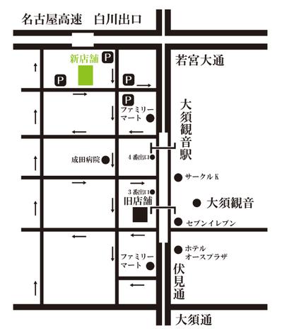 新店舗地図.png
