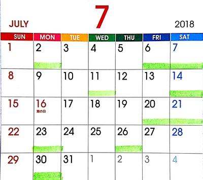 新規ドキュメント 2018-05-31_1.jpg