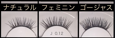 J 0,12J0.12.jpg