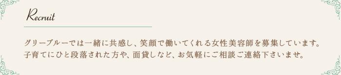 top_rec_bnr.jpg